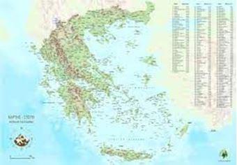 Χάρτης - Ξυστό: τα βουνά της Ελλάδας