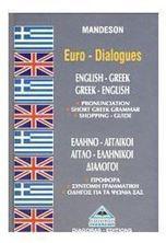 Εικόνα της Ελληνο-αγγλικοί, αγγλο-ελληνικοί διάλογοι