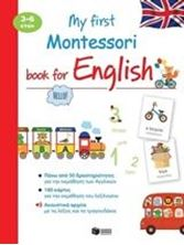 Picture of My First Montessori Book for English (3-6 ετών)